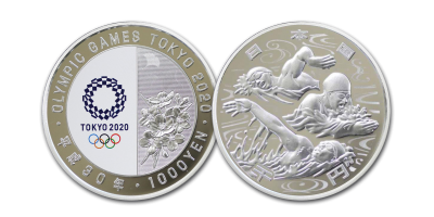The Official Tokyo 2020 Olympic Games 'Aquatics' Coin