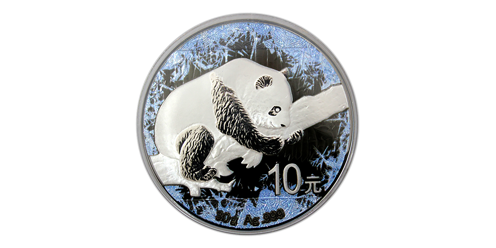 2016 China Frozen Panda Solid Silver Coin