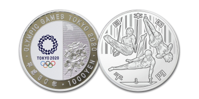 The Official Tokyo 2020 Olympic Games 'Gymnastics' Coin