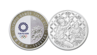 You will always have the opportunity to own a coin commemorating an Olympic Games, but it is INCREDIBLY RARE that you will ever see another coin commemorating the Games that didn't go ahead as scheduled!