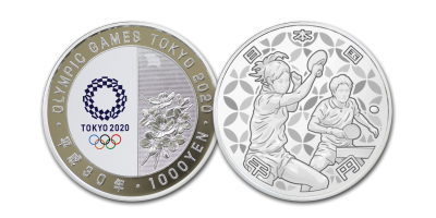 The Official Tokyo 2020 Olympic Games 'Table Tennis' Coin