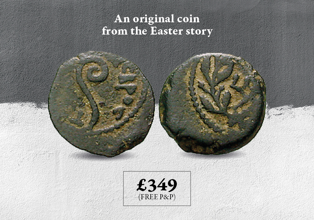 Pontius Pilate 2,000 year old coin
