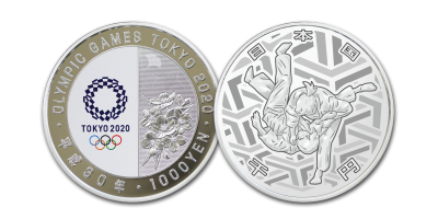 The Official Tokyo 2020 Olympic Games 'Judo' Coin