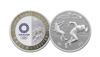 Pure Silver Commemorative coin struck in honour of one of, if not the greatest sporting spectacles on earth!