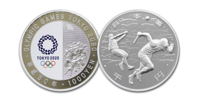 The Official Tokyo 2020 Olympic Games 'Athletics' Coin